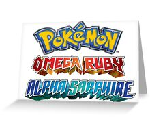 Omega Ruby Alpha Sapphire T shirt and Merch  Greeting Card