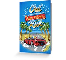 Racing Adventure  Greeting Card
