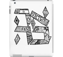 """Ahavah"" - Hebrew Zentangle iPad Case/Skin"