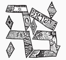 """""""Ahavah"""" - Hebrew Zentangle T-Shirt"""