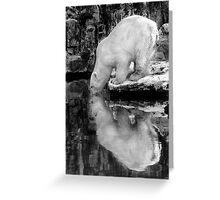 Mirrored Drink Greeting Card