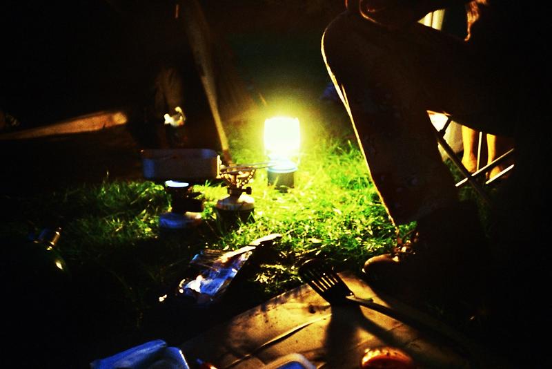Camp by presty