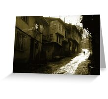 Walking The River Of Light Greeting Card