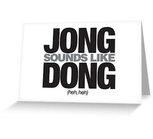 Jong sounds like Dong, heh, heh Greeting Card