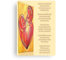 A Canvas Of My Love, My Heart, My Wife Greeting Card Canvas Print