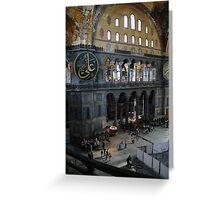 Hagia Sophia: Gallery View Greeting Card