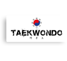 Taekwondo Text and Lettering Canvas Print