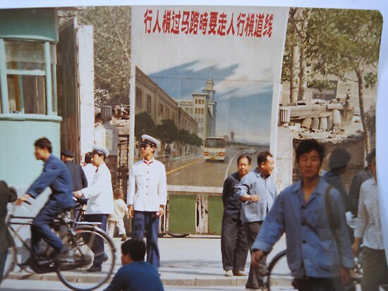 Street Scene Beijing May 1981 by Susan Moss