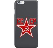 Russian Soviet Red Star CCCP iPhone Case/Skin