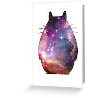 cosmic totoro Greeting Card