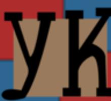 Yomiyama North Middle High Sticker