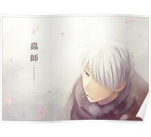 mushishi Poster