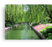 Forbidden City Park, Beijing Canvas Print
