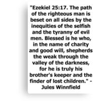 Pulp Fiction - Ezekiel 25:17 Full Canvas Print
