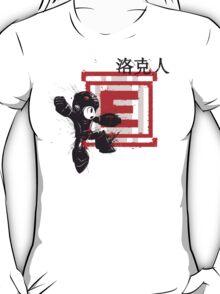 Traditional Robot T-Shirt