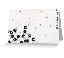 Susuwatari Greeting Card