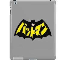 Retro Japanese Batman iPad Case/Skin
