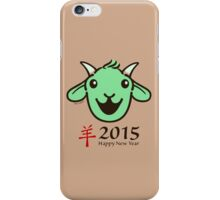 Year of the Sheep - Chinese New Year 2015 iPhone Case/Skin