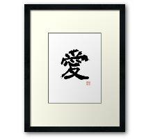 Kanji - Love Framed Print