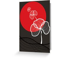 Growing in the Red Dusk Greeting Card