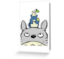 Totoro Drawing Umbrella ! [UltraHD] Greeting Card