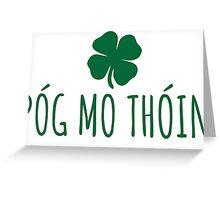 Funny 'Póg mo thóin' Irish St. Patrick's Day Shamrock T-Shirt and Gifts Greeting Card