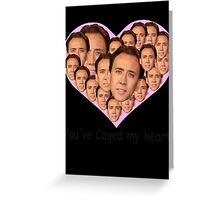 You've caged my heart Greeting Card