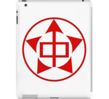 Red Army of China Air Force Roundel, 1946-1949 iPad Case/Skin