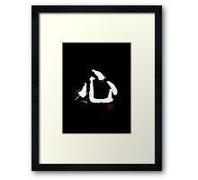Kanji - Heart in white Framed Print