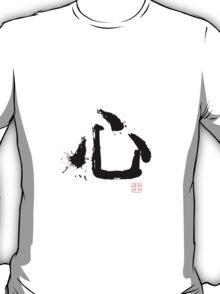 Kanji - Heart T-Shirt