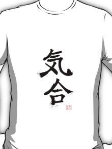 Kanji - Kiai (Shout) T-Shirt