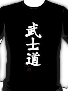 Kanji - Bushido in white T-Shirt