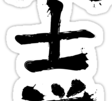 Kanji - Bushido Sticker