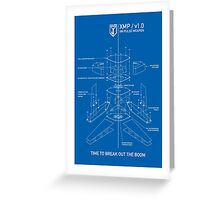 ingress : XMP blueprint Greeting Card