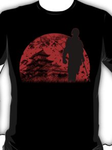 Samurai Guardian T-Shirt