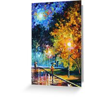 BLUE MOON limited edition giclee of L.AFREMOV painting Greeting Card