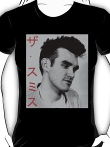 the smiths japanese text T-Shirt