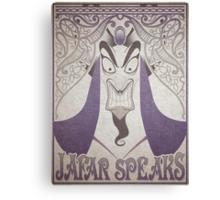 Jafar Speaks Canvas Print