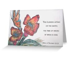 The Flowers Appear on the Earth Greeting Card