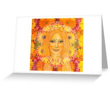 Margerita Greeting Card