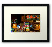 Avenue of Advertisements Framed Print