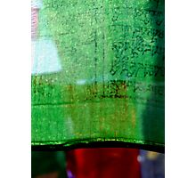 Abstract Prayer Flags 2   (Limited Edition Print of 50) Photographic Print