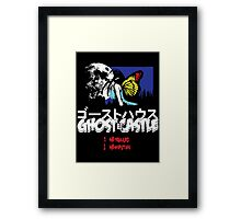 Ghost Castle 3 Framed Print
