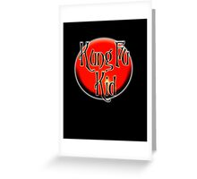 Kung Fu Kid, Chinese, Martial Art, Fight Club Greeting Card