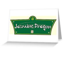 The Jasmine Dragon Greeting Card