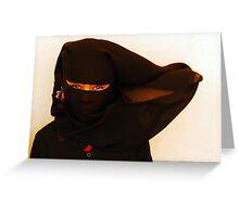 African Ninja girl Greeting Card
