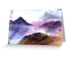 Mountain Tao Greeting Card
