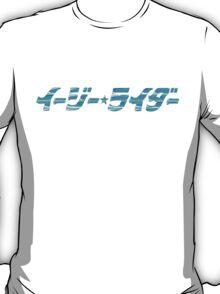Parish Line T-Shirt