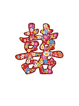 "Spring Flowers ""Double Happiness"" Symbol by fatfatin"