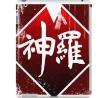 Shinra grunge logo iPad Case/Skin